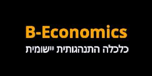 B-Economics__3_-removebg-preview